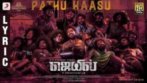 Pathu Kaasu Song Lyrics - Jail