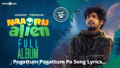 Pogattum Pogattum Po Song Lyrics - HipHop Tamizha