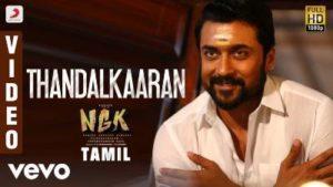 Thandalkaaran Song Lyrics In English Translation - NGK