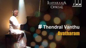 Thendral Vanthu Theendumbothu Song Lyrics - Avatharam