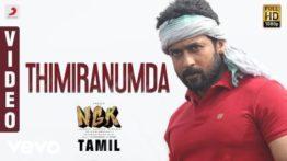 Thimiranumda Song Lyrics Translation In English - NGK