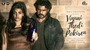 Vinnai Thedi Pokiren Song Lyrics - Alin Shah
