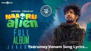 Yaarumey Venam Song Lyrics - HipHop Tamizha