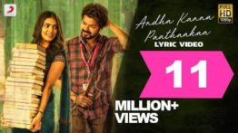 Andha Kanna Paathaakaa Song Lyrics Translation In English