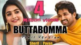 Butta Bomma Song Lyrics In Tamil - Sherif Version