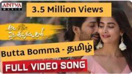 Butta Bomma Song Lyrics - VishnuRam Tamil Version