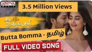 Butta Bomma Song Lyrics - VishnuRam Tamil Version