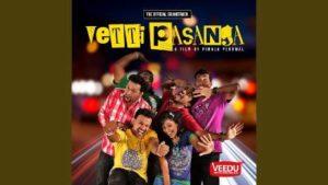 Ennuyire Song Lyrics Feat Dhilip Varman