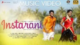 Insta Rani Song Lyrics - Sunil Lazer