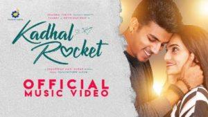 Kadhal Rocket Song Lyrics - Datin Sri Shaila V & Shameshan Mani Maran