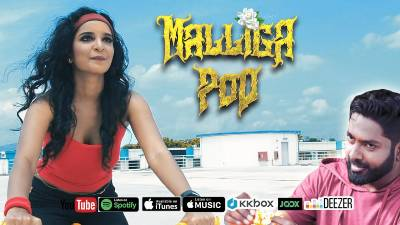 Malliga Poo Song Lyrics - Kash Villanz