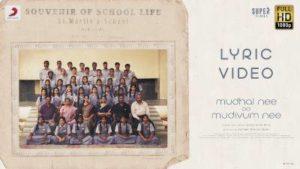 Mudhal Nee Mudivum Nee Title Track Song Lyrics - Sid Sriram