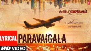 Paravaigala Song Lyrics - Ka Pae Ranasingam