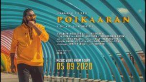 Poikaaran Song Lyrics - Vikadakavi