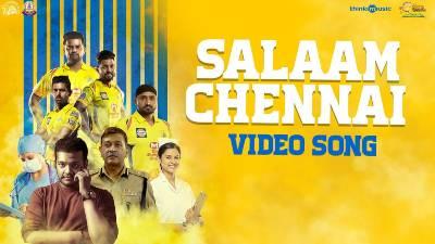 Salaam Chennai Song Lyrics - Sathyaprakash & Ghibran