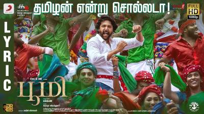 Tamizhan Endru Sollada Song Lyrics - Bhoomi