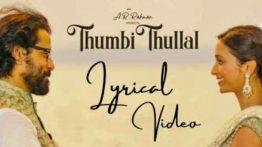Thumbi Thullal Song Lyrics In English Translation - Cobra
