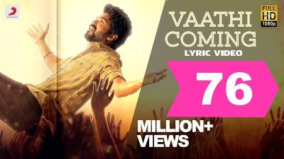 Vaathi Coming Song Lyrics In English Translation - Master