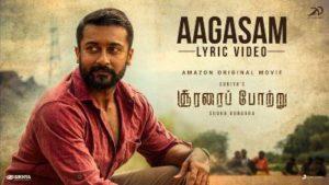 Aagasam Song Lyrics - Soorarai Pottru