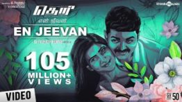 En Jeevan Song Lyrics In English Translation - Theri