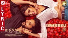 Kadai Kannaaley Song Lyrics - Bhoomi