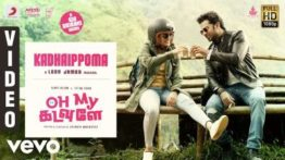 Kadhaippoma Song Lyrics In English Translation - Oh My Kadavule