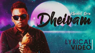 Kadhal Oru Dheivam Song Lyrics - Santesh