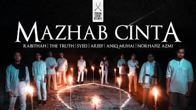 Lirik Lagu Mahzab Cinta - Artis Tarbiah Sentap Records