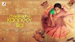 Maraiyadha Kanneer Illai Song Lyrics - Srinisha Jayaseelan