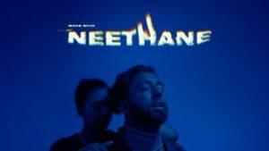Neethane Song Lyrics - Sahi Siva