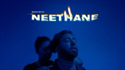 Neethane Song Lyrics - Sahi Siva