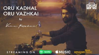 Oru Kadhal Oru Vazhkai Song Lyrics - Sharanya Srinivas
