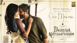 Oru Manam Song Lyrics In English Translation - Dhruva Natchathiram