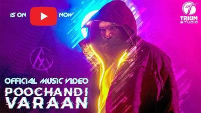 Poochandi Varaan Song Lyrics - Poochandi Movie