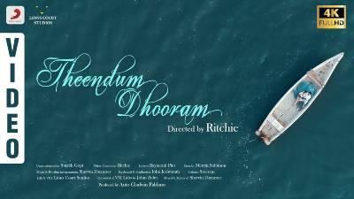 Theendum Dhooram - Mervin Solomon