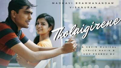 Tholaigirene Song Lyrics - VishnuRam