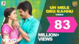 Un Mele Oru Kannu Song Lyrics - Rajinimurugan