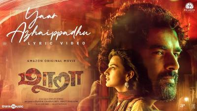 Yaar Azhaippadhu Song Lyrics - Maara