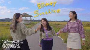 Lirik Lagu Sunshine - Blimey