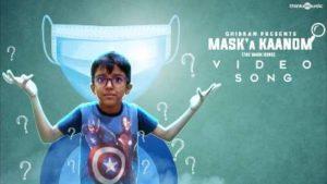 Mask'a Kaanom Song Lyrics (The Mask) - Krishen Ghibran