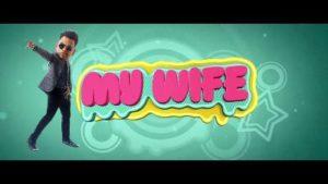My Wife Song Lyrics - Santesh