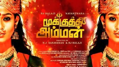 Paarthene Song Lyrics - Mookuthi Amman