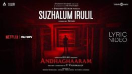 Suzhalum Irulil Song Lyrics - Andhaghaaram