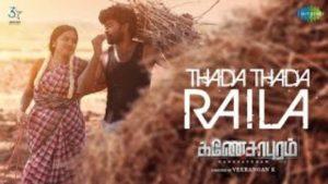 Thada Thada Raila Song Lyrics - Ganesapuram