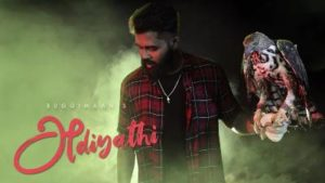 Adiyathi Song Lyrics - Buggimaan