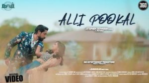Alli Pookal Song Lyrics - Naam