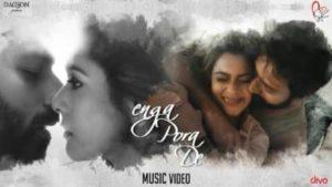 Enga Pore De Song Lyrics - Shanthnu Bhagyaraj & Kiki Vijay