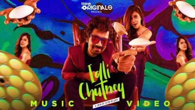 Idli Chutney Song Lyrics - Sean Roldan