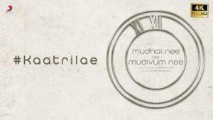Kaatrilae Song Lyrics - Mudhal Nee Mudivum Nee