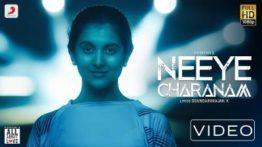 Neeye Charanam Song Lyrics - Ghibran's All About Love